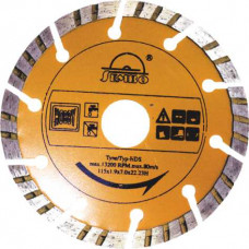 Diamantový řezný kotouč HT-DS-150x2,4x7,0x22,2